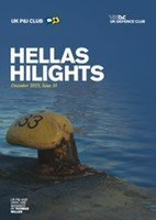 Hellas HiLights: Issue 33