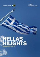 Hellas HiLights: Issue 32
